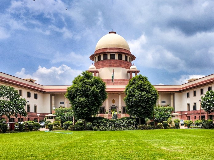 suprime court information In hindi