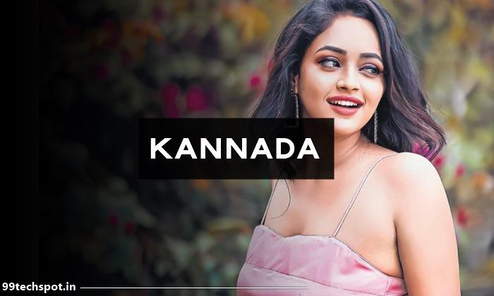 1000+ Kannada Girls Whatsapp Group Link 2021