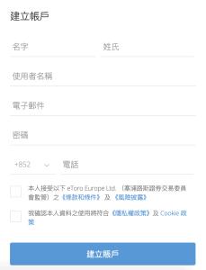 e投睿_註冊