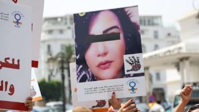 Photo of ناشطات يخرجن للاحتجاج تنديدا بانتشار الجرائم ضد النساء