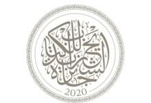 """Photo of جائزة الشيخ زايد للكتاب… مغربيان ضمن القائمة القصيرة لفرع """"الفنون والدراسات النقدية"""""""