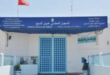 Photo of إدارة سجن عين السبع توضح حقيقة تفتيش زنزانة الصحافي الريسوني