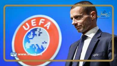 Photo of الاتحاد الأوروبي يلغي قاعدة الهدف خارج الأرض