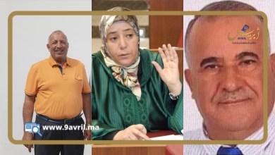 Photo of هل ينقذ مرشحو البرلمان بالفحص أنجرة الإقليم من التهميش؟
