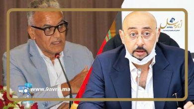 Photo of ولاية طنجة تعلن عن مرشحي العمودية وموعد الانتخاب