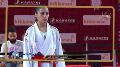 "Photo of الطنجاوية ""مريم أجراي"" تمنح المغرب ميدالية ثمينة بجولات ""البريميرليغ"" في رياضة الكراطي"
