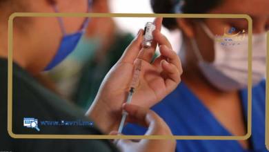 Photo of متحور جديد من فيروس كورونا يثير قلق منظمة الصحة العالمية