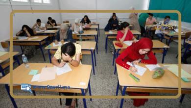 Photo of وزارة التربية الوطنية تنفي حذفها مادة التربية الإسلامية من الامتحانات الإشهادية