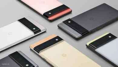 "Photo of ""غوغل"" تخطط لتوجيه ضربة موجعة لهاتف ""آيفون 13"" الجديد"