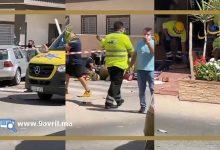 Photo of اعتداء مسلح على مغربي بمورسيا يتسبب في حادثة مميتة