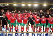 """Photo of بأداء مقنع.. المغرب يفوز بسداسية في أولى مبارياته بكأس العالم """"للفوتسال"""""""