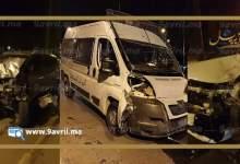 Photo of ضمنها سيارة للقوات المساعدة.. حادثة سير خطيرة بعد اصطدام خمس سيارات بطنجة