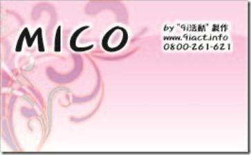MICO-1