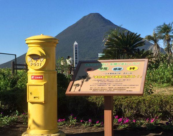 幸せを運ぶ黄色いポスト【九州編】3ヶ所めぐり