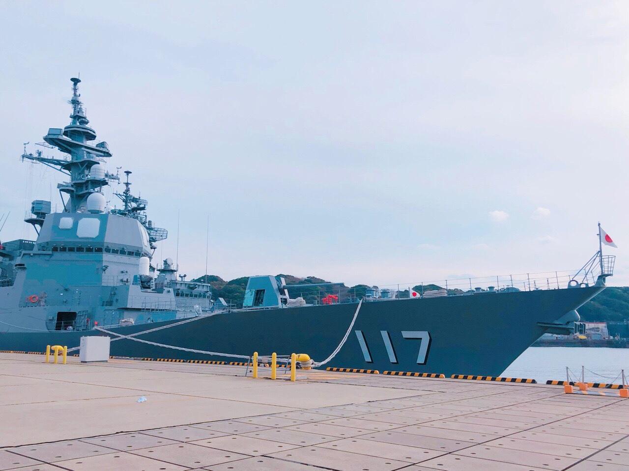 海上自衛隊倉島岸壁-超かっこいい!日本を守る軍艦に搭乗してみた ...