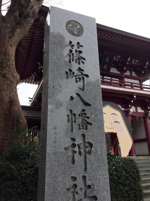 2015-01-14-10-47-42