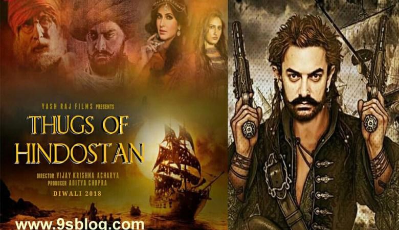 Thugs of Hindustan movie