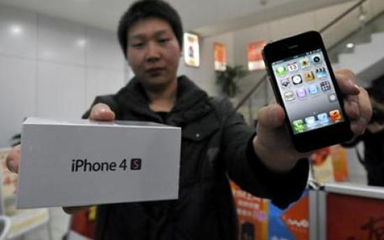 China Mobile iPhone 4S sim issues