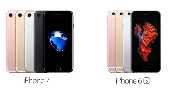 iphone-6s_iphone7_design_comparision-9to5net-com