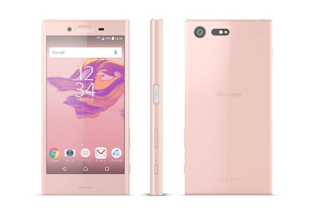 xperia-x-compact-soft-pink