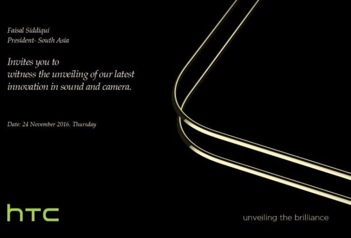 htc-desire-10-pro-india-launch-invite-768x522