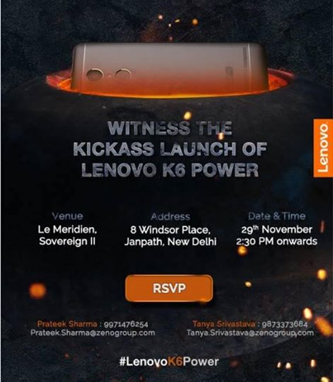 lenovo-k6-power-media-invite