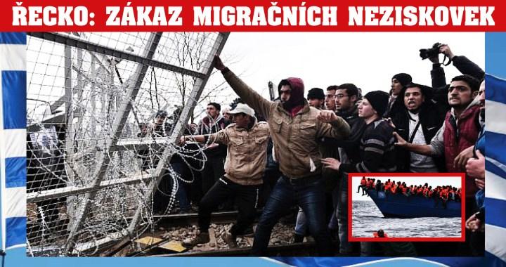 """""""Jsou to pijavice! Rušíme neziskovky, udělaly si z dovozu migrantů kšeft,"""" oznámilo Řecko a snížilo počet """"dovozců migrantů"""" ze 287 na 18. Škrty budou pokračovat. Potrefení již běží žalovat do Bruselu"""