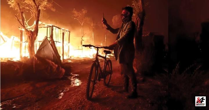 To je děs! Vzpoura migrantů v táboře Moria, největším na světě. VIDEO. Ohnivé peklo. 30 tisíc migrantů, mnozí nakažení koronavirem bránili hasičům hasit, pak se rozprchli po okolí. Válka s místními obyvateli. Přesun do Evropy