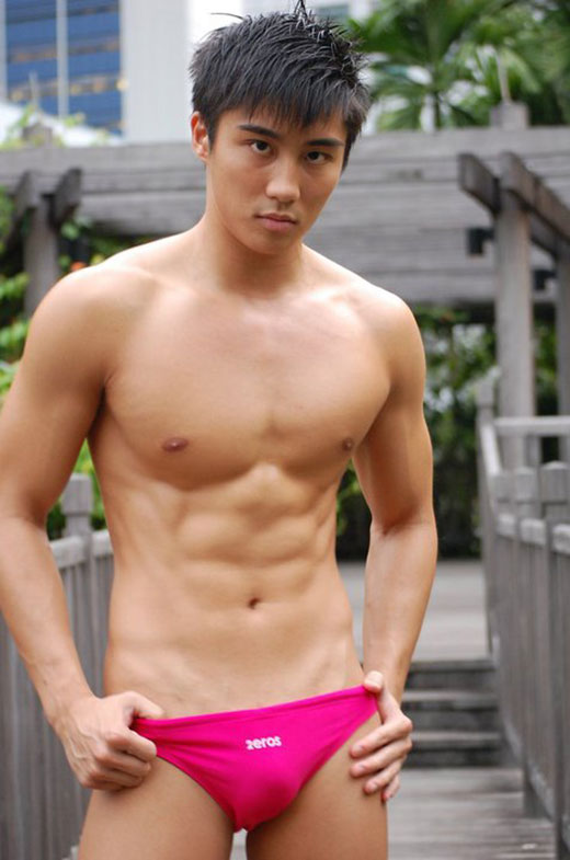 Hot Asian Speedo