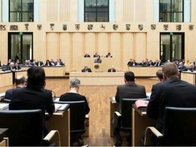 Blog Elke Wirtz  Bundesrat - PlenumKOMPAKT - Zahlungsdiensterichtlinie Bundesrat Politik  Bundesrat Plenar kompakt