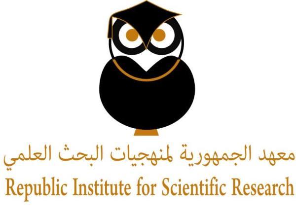 معهد الجمهورية
