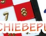 schiebepuzzle_logo