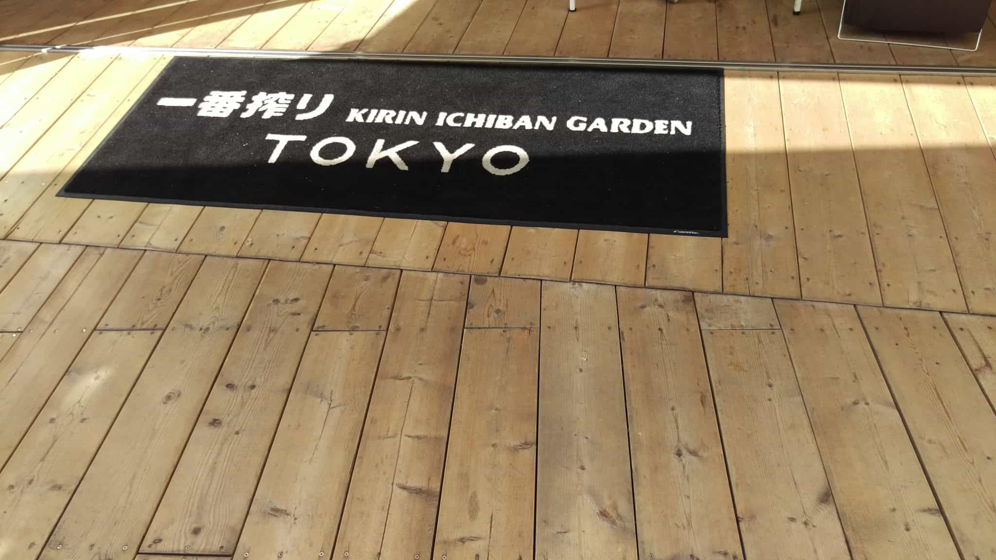 Kirin Beer Garden - A Summer Tradition - Japan - Kristen Abroad
