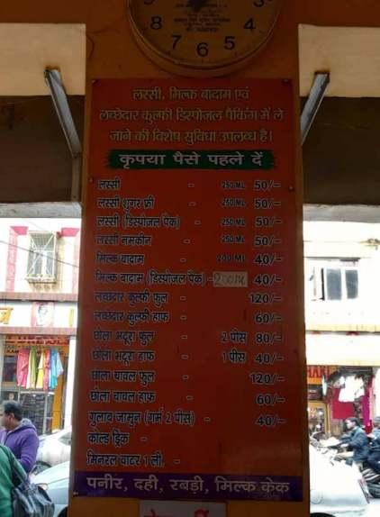 Lucknow Food Trail lassi shree lassi chowk laid back traveller
