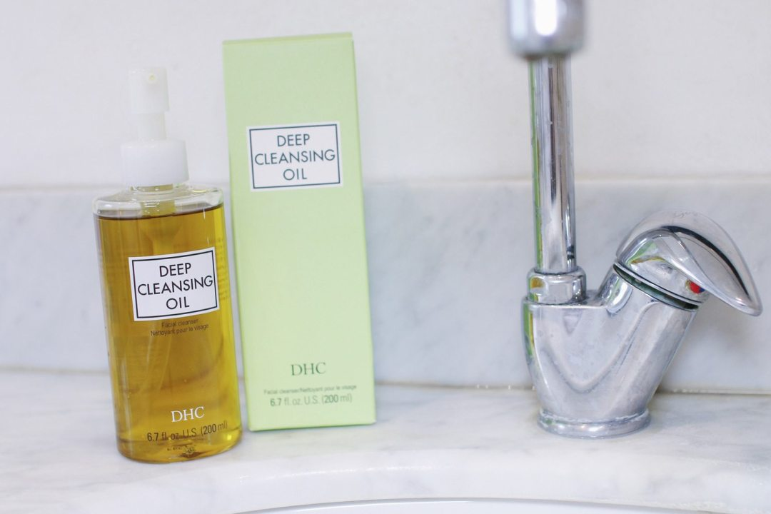 DHC-deep-cleansing-oil-man-for-himself