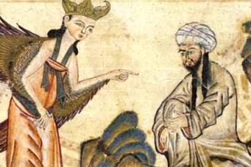 Awal Islam 1: Teka Teki Baru