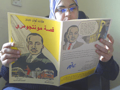 NSL_FOR_MLK at Arab Spring