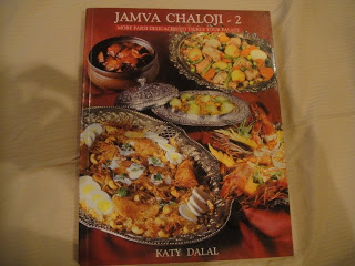 "Katy Dalal Cookbooks: ""Jamva Chaloji"",""Seafood Fiesta"" and ""Vitality"" (a book on vegetables and their nutritive content and benefits)."