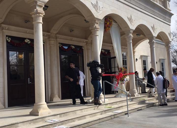 Inauguration: Arbab Rustam Guiv Dar-E-Mehr New York