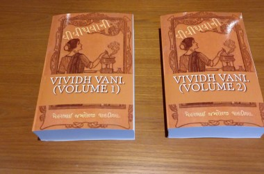 "Ancient cooking book ""Vividh Vani"" by Meherbai Jamshedji Wadia. Re-print paperback and digital free download."