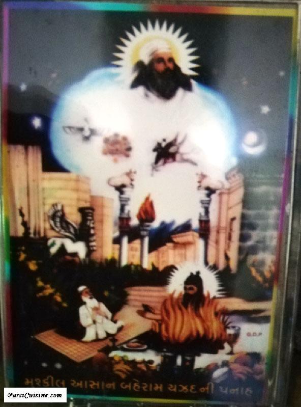 Mushkil Asaan & Behram Yazad | Zoroastrian Friday Prayer | The Woodcutter & His Fortune