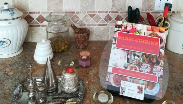 "Cookbook: ""Parsi Cuisine Manna of the 21st Century"" by Rita Jamshed Kapadia"