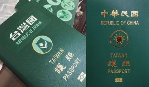 republic of Taiwan China Passport