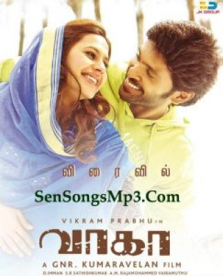 wagah mp3 songs download
