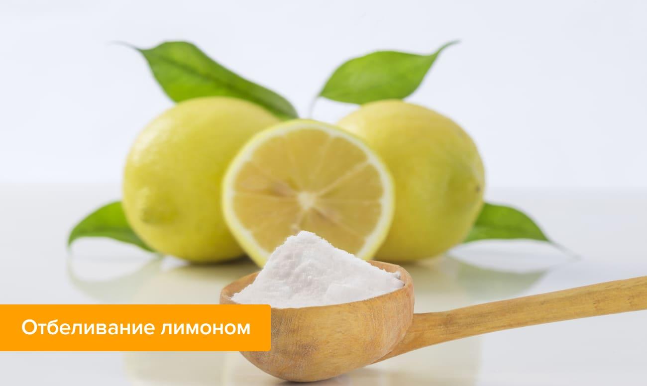 Фото лимона для отбеливания зубов