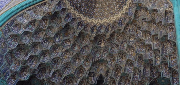 Iran Reisetipps