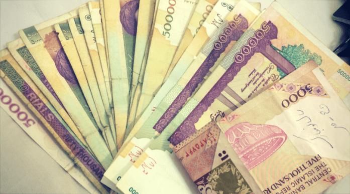 Iran Geld
