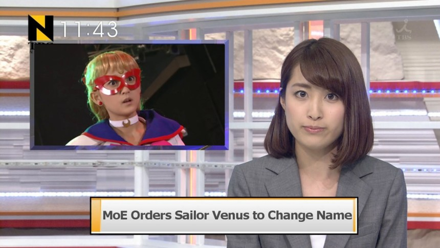 Ministry of Education Orders Sailor Venus to Change Name
