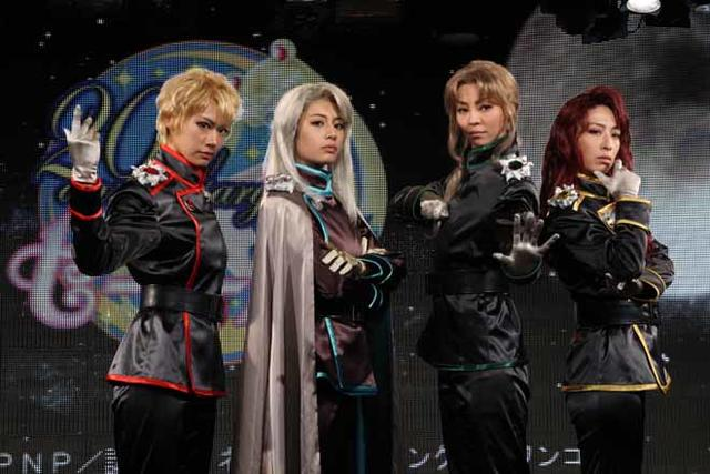The Four Kings in the Sailor Moon -La Reconquista- Musical