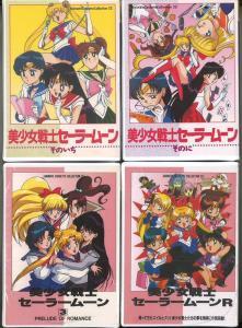 Sailor Moon Audio Cassette Collection